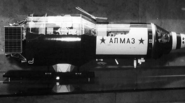 Проект Алмаз: секретная боевая космическая станция СССР