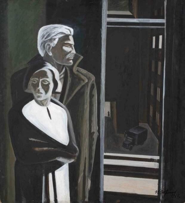 Игорь Обросов.1937. Мать и отец. Ожидание.