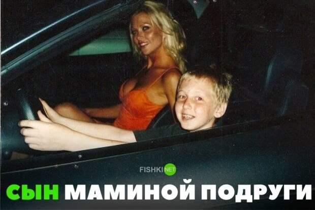 Сын маминой подруги авто, автомобили, автоприкол, автоприколы, подборка, прикол, приколы, юмор