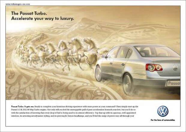 Volkswagen Passat Turbo – благородные лошадиные силы