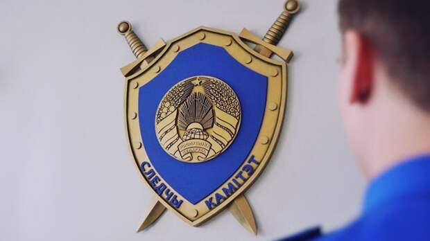 СК РФ готов помочь Белоруссии в деле о геноциде советских людей во времена ВОВ