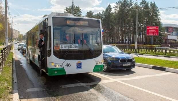 В Подольске запустили новый маршрут с электробусами