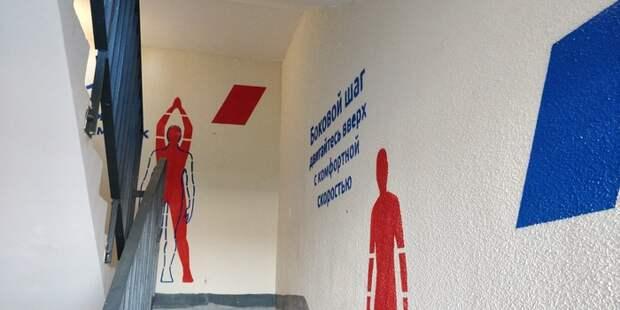 Фитнес лестница в Питере