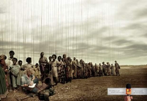 Беженцы-марионетки