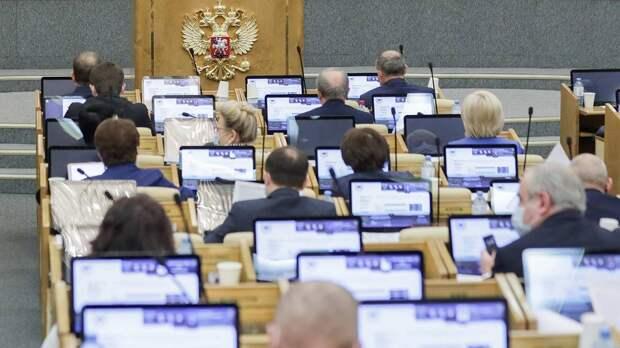 «Единая Россия» предложила сделать невозможным снижение МРОТ