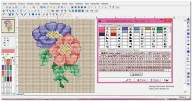 Компьютерные программы по созданию собственных схем для вышивки крестиком