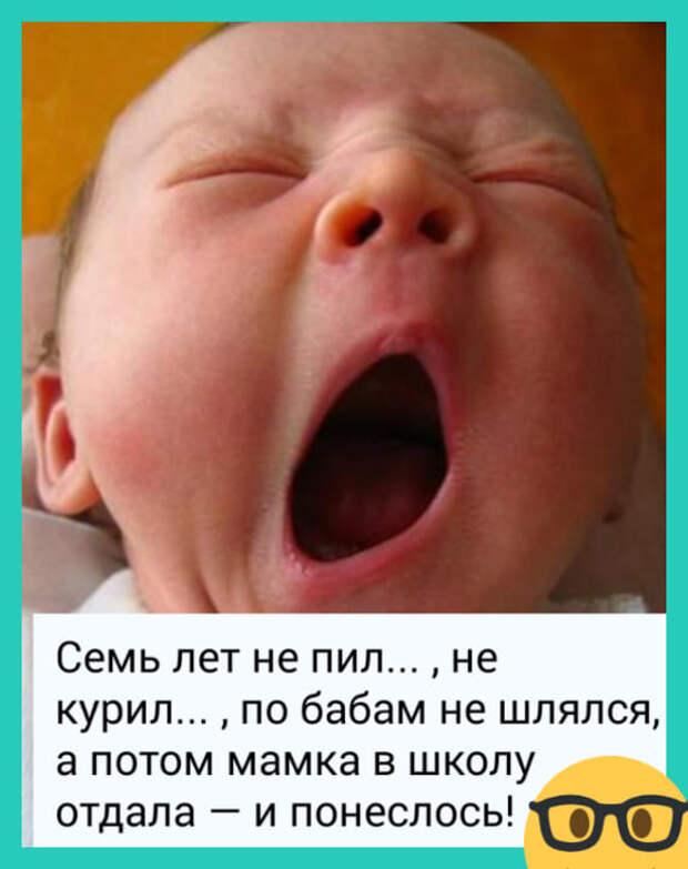 - Больной, просыпайтесь, сейчас мы вам сделаем клизмочку...