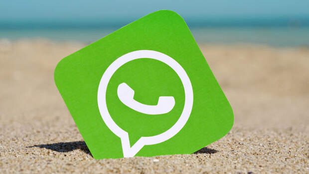 В WhatsApp появится реклама: пользователи недовольны и грозятся удалить месседжер