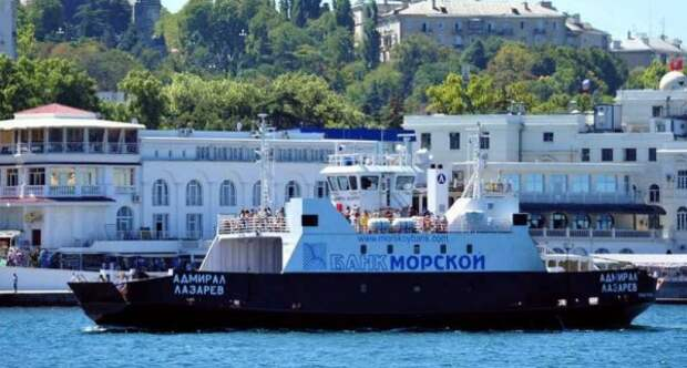 Севастополь снова остался с одним паромом, курсирующим по маршруту «Артбухта – Северная сторона»