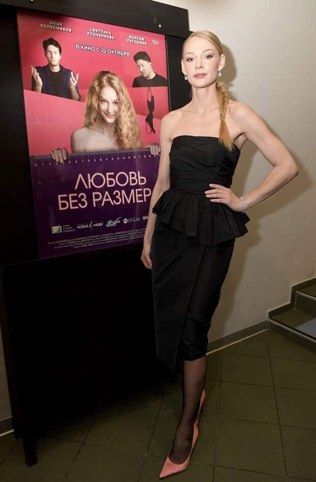 Маленькое черное платье + розовые лодочки: Светлана Ходченкова на премьере фильма