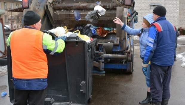 Подольчане с ошибочными начислениями за вывоз мусор смогут сделать перерасчет