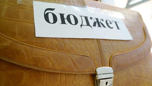 Мособлдума приняла закон об инициативном бюджетировании в Подмосковье