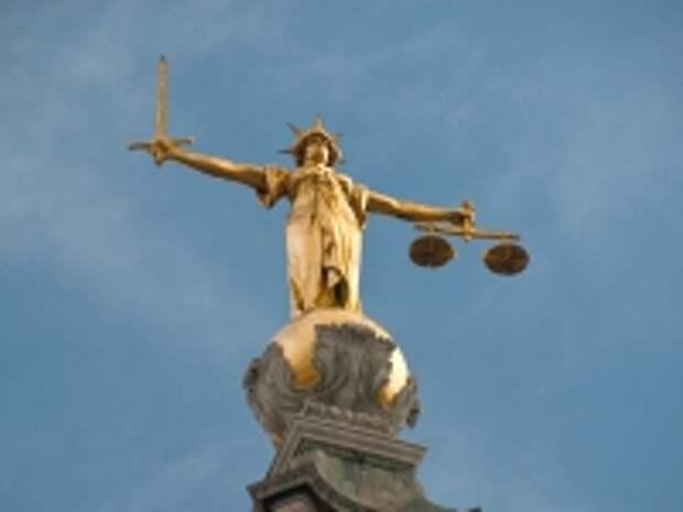 ПРАВО.RU: В Великобритании будут оказывать психологическую поддержку адвокатам