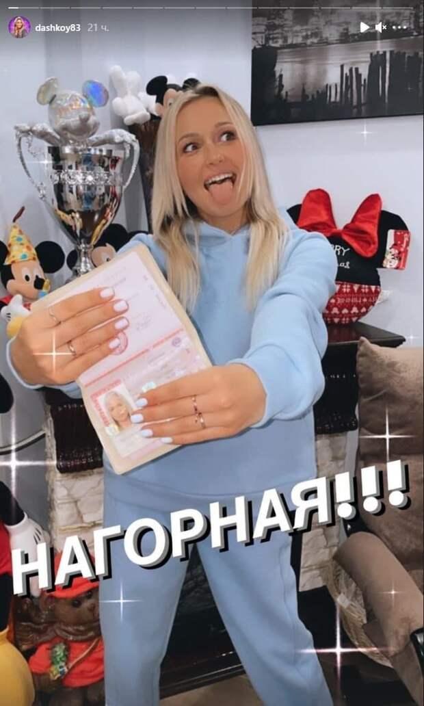 Гимнастка Спиридонова похвасталась паспортом с новой фамилией. Она вышла замуж за Никиту Нагорного 2 года назад