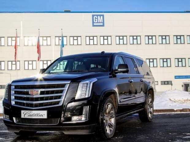 GM начала сборку нового поколения Cadillac Escalade в Петербурге