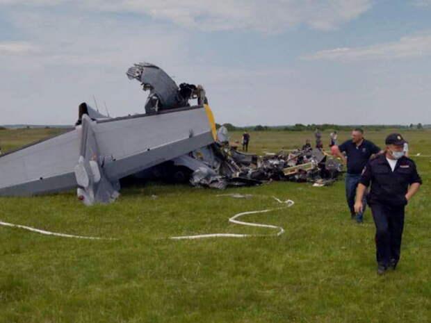 Крушение самолета в Кемеровской области: 7 погибших