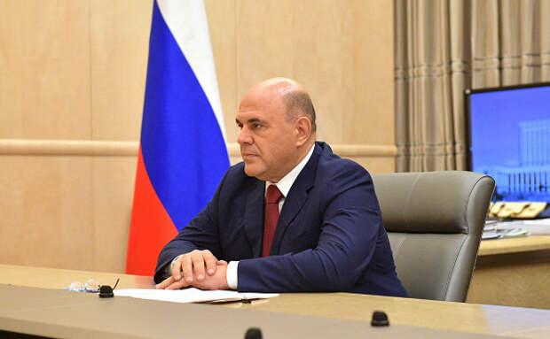 Премьер распределил федеральные округа между вице-премьерами