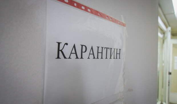 Минздрав Башкирии принял решение о приостановке плановой диспансеризации