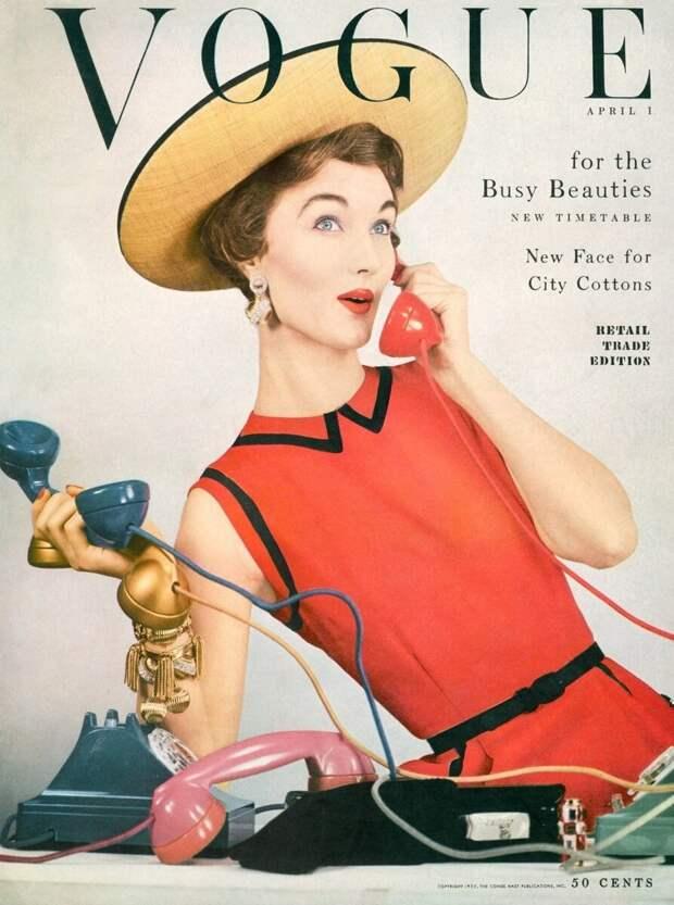 Обложка журнала Vogue 1953