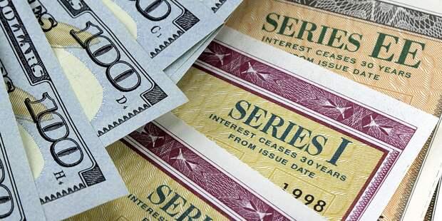 Россия увеличила вложения в госбумаги США на $1 млрд