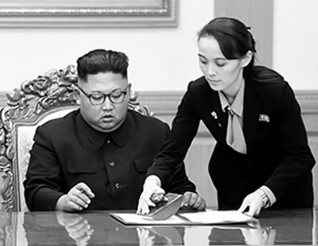 Ким Ё Чжон отвечала за культ личности брата, но теперь ее допустили к вопросам войны и мира