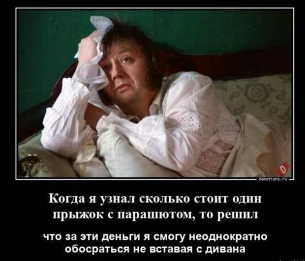 5402287_zabavatutza6401805191020209 (633x543, 33Kb)