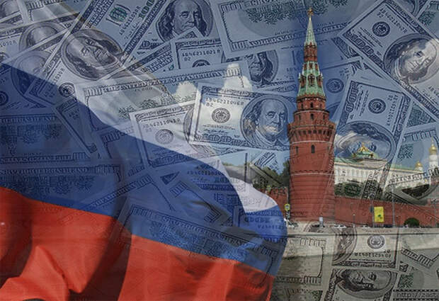 """За что же """"Россия должна заплатить""""?"""