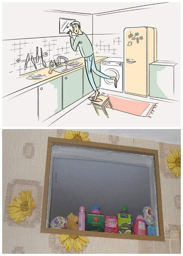 Окно между кухней и ванной каждый использовал на свое усмотрение.