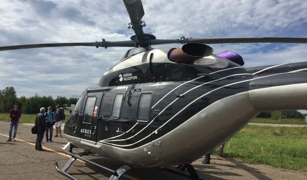 Татарстанские вертолеты «Ансат» продают вБоснию иГерцеговину