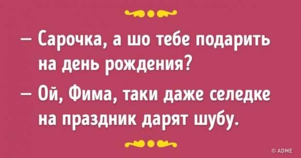 https://files.adme.ru/files/news/part_79/797010/preview-26008065-650x341-98-1477490032.jpg