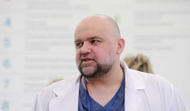 """В эфире общества """"Знание"""" Денис Проценко рассказал об особенностях третьей волны коронавируса"""