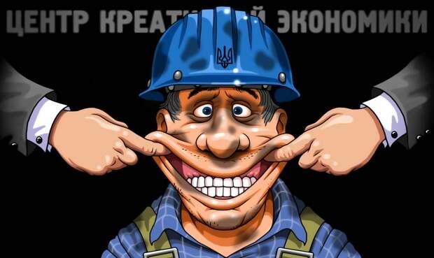 Самоубийственные виражи Украины
