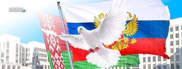 Россия и Белоруссия готовятся объединить налоговые системы