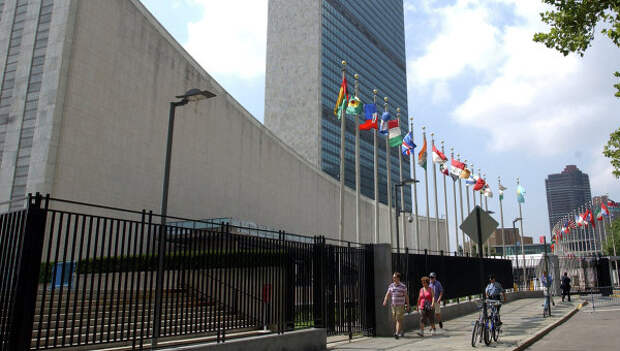 Здание ООН, архивное фото