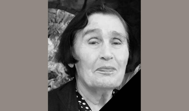 ВВолгограде на92-м году жизни умерла Эйда Вологина— доцент филиала РАНХиГС