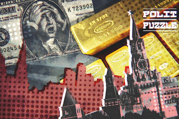 В Германии осознали, что золото не позволит поставить Россию на колени
