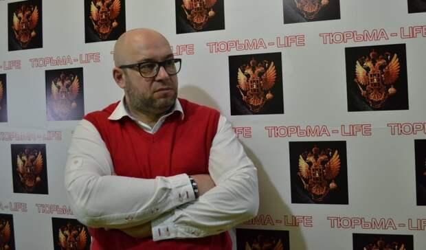 ВЕкатеринбурге пропал журналист «Крик-ТВ» Алексей Кузнецов