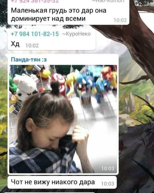 Подборка женских весёлых картинок №18