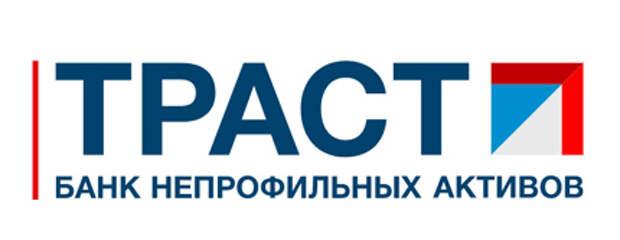 """""""Траст"""" намерен продать 9% акций ВТБ, но срок будет зависеть от цены"""