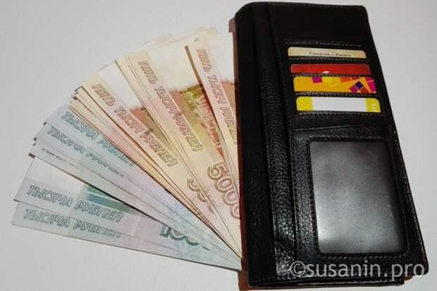 Преподаватель из Глазова отдала мошенникам 2 млн рублей