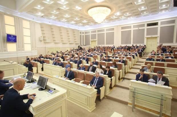 Госсовет Удмуртии поддержал поправки в Конституцию страны