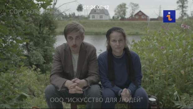 Больше надежд нету: Питчинг дебютных проектов в Министерстве культуры РФ