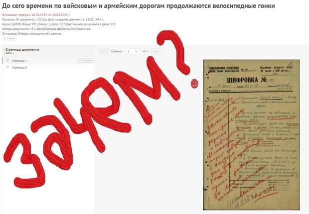 Юрий Селиванов: Финтить - России вредить!