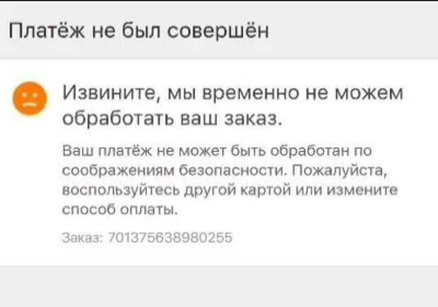 Основные проблемы в Крыму, с которыми вы можете столкнуться при отдыхе