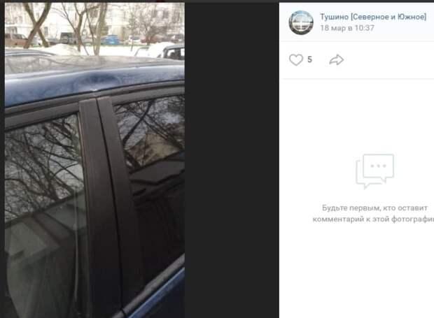 Хулиганы ударили иномарку возле дома на улице Героев Панфиловцев