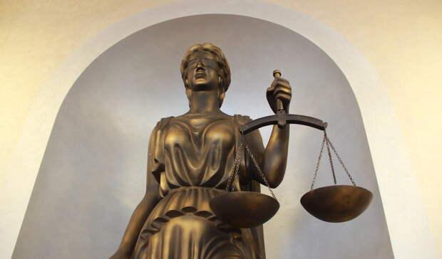 Тюменский суд оштрафовал начальника управления автомобильных дорог