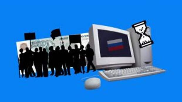 Правительство ужесточает наказание за митинги и обязывает предустанавливать российский софт на технику. Главные новости вторника
