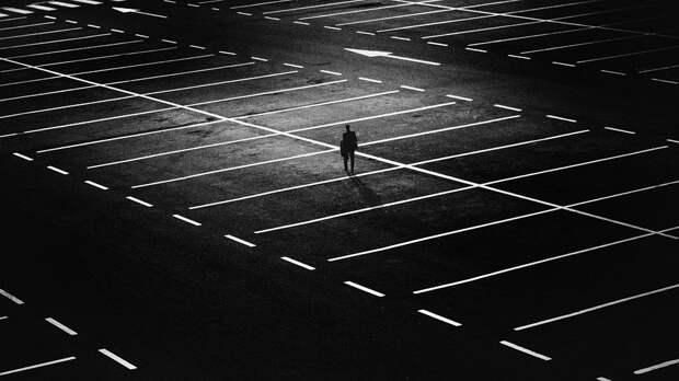 Парковка. Фото: pixabay.com