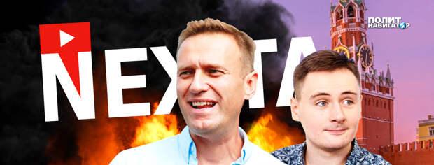 Снюхавшись с «Нехта», Навальный призвал «гнать старшего брата» из Белоруссии
