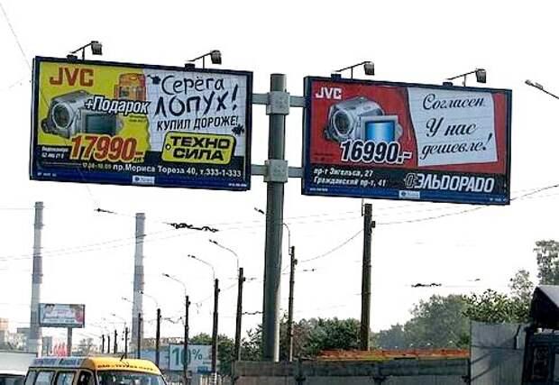 Конфузные случаи в рекламе